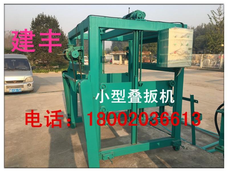 天津砖机厂家哪家好 砖机设备 天津建丰价格较便宜还好用