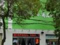 人民路一旅社批发市场 商业街卖场 15平米
