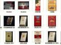 蚌埠回收茅台酒 茅台酒回收 蚌埠回收各种高档烟酒 回收五粮液