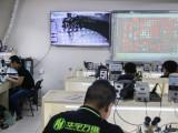 北京手机维修培训,零基础入门 高薪就业