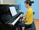 荆州沙市成人零基础钢琴速成招生中