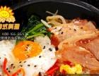 加盟喜葵石锅拌饭营养美味看得见