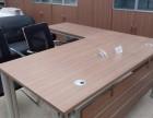 办公家具 出售 转让 回收