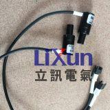 DLGS-2050R-12 DLGS-2050R-24大京