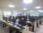 东莞哪里可以学习网上开店,美工推广的 选择信达电商