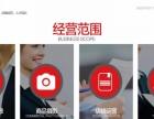 沈阳淘宝网店装修托管首页详情页设计 免费开店指导