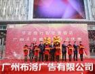 供应广州珠三角地区剪彩仪式会场布展执行服务
