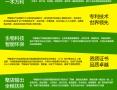 生物醇油配方技术资料加盟
