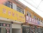 济阳县孙耿南街 商业街卖场(门头房) 200平米