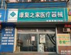 青岛英维康制氧机4S专卖店