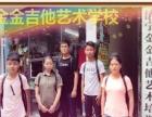 济宁艺考声乐专业辅导 流行唱法