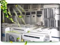 深圳清洗中央空调公司,深圳空调清洗价格 福田空调清洗