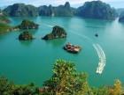 越南下龙(三金禅) 河内世界遗产4日品质纯玩游