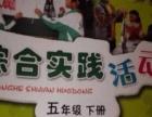 出售全新小学课本下册 ,小学生英汉词典