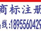 安庆专业注册公司,代理记账公司,安庆华诚办理