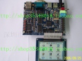ARM开发板 SBC2410X+3.5寸三星屏