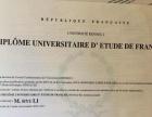重庆法语留学教学一对一,一对多,地址南岸区弹子石。