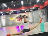 舞蹈培训学校-零基础学舞蹈
