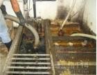 浦口区酒店隔油池清理及工厂食堂下水道清洗和定期维护承包