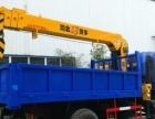 4x2重汽王 牌5吨6.3吨8吨多功能随车吊带自卸厂家直销