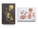香港美心月餅禮盒-流心月餅代理授權商