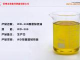 批销导热油,【厂家直销】价位合理的WD-300高温导热油