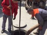 马桶疏通下水道疏通如何疏通咨询