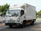 上海到合肥顺风货车拼货 回程货车搬家 箱式货车