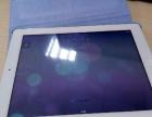 iPad4平板电脑,需要钱割肉低价处理。
