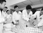 上海臨床技能高考全日制大專培訓