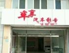 滨州汽车音响专业施工安装店