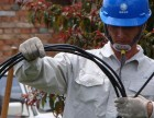 上海安监局操作证电焊工上岗证焊工证