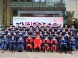 东莞哪里有免联考的MBA周末学习班