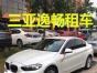 三亚租车,自驾游,会议用车。商务车,轿车。超低价