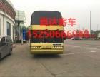从深圳到曲靖的汽车 直达汽车 15250666980直达/客