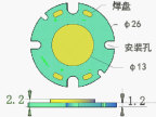 亿光COB灯珠射灯专用cob光源 ZH-F2642-5W/G 高显指cob光源包