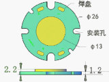 亿光COB灯珠射灯专用cob光源 ZH-F2642-5W/G 高