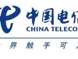 廣州番禺區沙頭汀根村辦理電信寬帶業務套餐