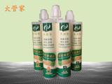 深圳瓷砖美缝剂价格_供应广东有品质的瓷缝剂