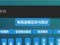 盘锦传统企业转型电子商务内训课程班开淘宝天猫培训班