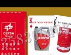 专业定制各种礼品广告扑克牌,卡片