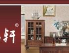 佛山家具R商标出售 自有商标可授权入京东 中国质造
