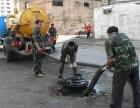 新洲区工业园区化粪池油池清掏清理 管道疏通清淤效率高