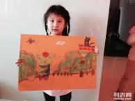 珠海秋季少儿思维美术泥塑培训班热招中 魅力人生品质教学