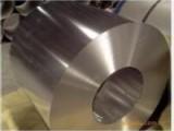 B35A230硅钢片宝钢B35A230电工钢一吨起售