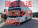 泗阳到上海直达长途汽车发车时刻表几个小时到