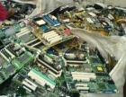 成都报废电脑主板回收/成都库存积压物资回收/成都电脑回收