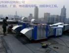 河南郑州通风排烟白铁管道安装 上海速八油烟净化器安装