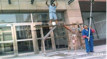 开荒保洁 日常保洁 玻璃保洁 信恒公司竭诚为您服务