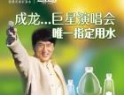 夏季饮水**安庆蓝蓝15L桶装山泉水
